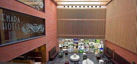 Lobby enara ele enara boutique hôtel valladolid