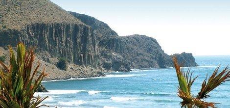 EXCURSIONS Hôtel ATH Cabo de Gata