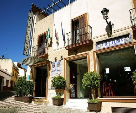 Hotel hôtel ele santa bárbara sevilla séville
