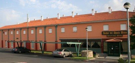 PARKING Hôtel ATH Cañada Real Plasencia